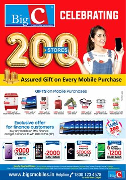 Washing machine offers in the Big C Mobiles catalogue in Nashik