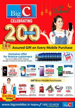 Washing machine offers in the Big C Mobiles catalogue in Delhi