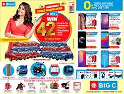 Offers from Big C Mobiles in the Hyderabad leaflet