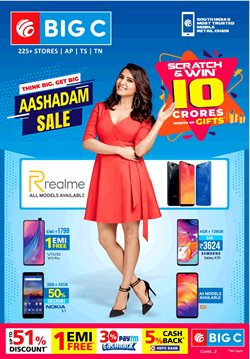 Offers from Big C Mobiles in the Warangal leaflet