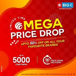 Big C Mobiles catalogue in Vijayawada ( Expired )