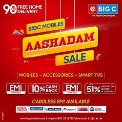 Mobiles & Electronics offers in the Big C Mobiles catalogue ( 10 days left)