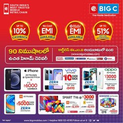Mobiles & Electronics offers in the Big C Mobiles catalogue ( 3 days left)
