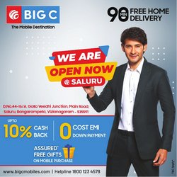 Big C Mobiles offers in the Big C Mobiles catalogue ( 11 days left)