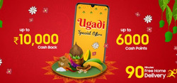 Big C Mobiles coupon in Vijayawada ( Expires tomorrow )
