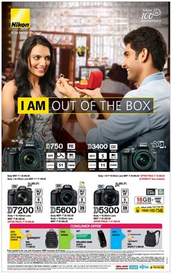 Mobiles & Electronics offers in the Nikon catalogue in Jamshedpur