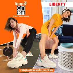 Liberty Shoes catalogue ( Expired )