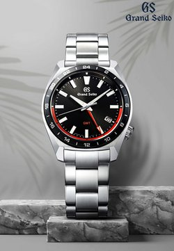 Jewellery offers in the Seiko catalogue ( Expires today)