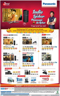 Mobiles & Electronics offers in the Panasonic catalogue in Delhi