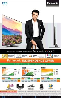 Offers from Panasonic in the Mumbai leaflet
