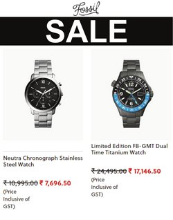 Fossil offers in the Fossil catalogue ( 6 days left)