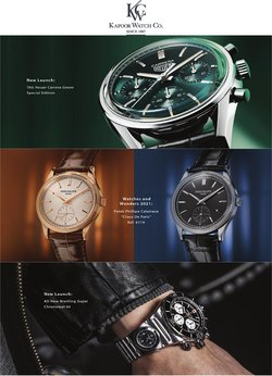 Jewellery offers in the Kapoor Watch catalogue ( 10 days left)