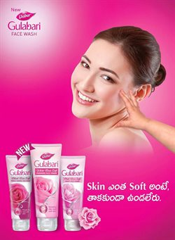 Perfume & Beauty offers in the Dabur catalogue in Jamshedpur