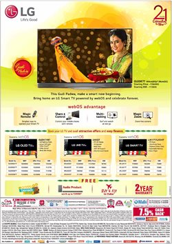 Mobiles & Electronics offers in the LG catalogue in Jamshedpur