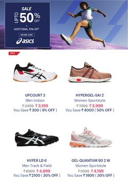 Sports offers in the Asics catalogue ( Expires today)