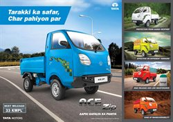 Cars, motorcycles & spares offers in the Tata Motors catalogue in Hyderabad ( More than a month )