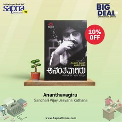 Books & Cinema offers in the Sapna catalogue ( Expires today)