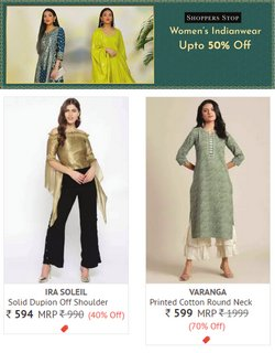 Shoppers Stop offers in the Shoppers Stop catalogue ( Expires today)