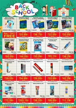 Notebooks offers in the Booker Wholesale catalogue in Jamshedpur