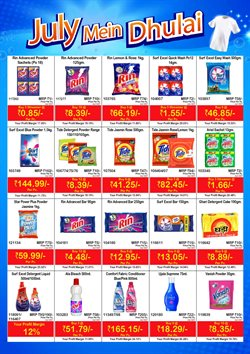 Detergent offers in the Booker Wholesale catalogue in Delhi