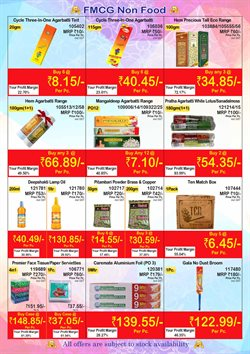 Lamp offers in the Booker Wholesale catalogue in Delhi