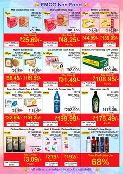 Perfume offers in the Booker Wholesale catalogue in Delhi