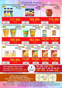 Frozen offers in the Booker Wholesale catalogue in Delhi