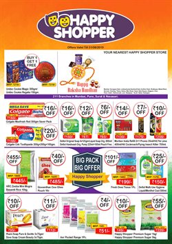 Offers from Booker Wholesale in the Mumbai leaflet