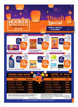 Booker Wholesale catalogue ( Published today )