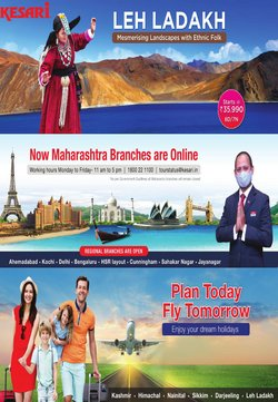 Travel offers in the Kesari tours catalogue ( 1 day ago )