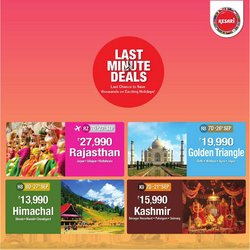 Travel offers in the Kesari tours catalogue ( 3 days left)