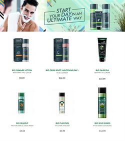 Gel offers in the Biotique catalogue in Delhi