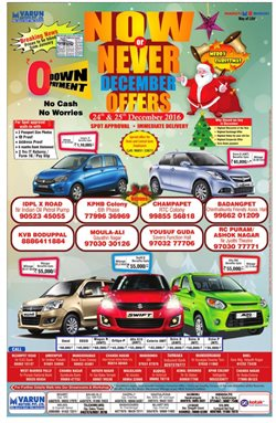 Offers from Maruti Suzuki in the Delhi leaflet