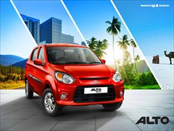 Cars, motorcycles & spares offers in the Maruti Suzuki catalogue in Amritsar