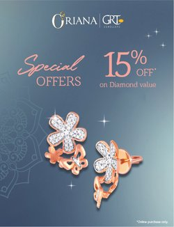 GRT Jewellers offers in the GRT Jewellers catalogue ( Expires today)