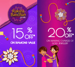 GRT Jewellers coupon in Hyderabad ( 2 days left )
