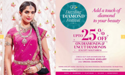 GRT Jewellers coupon ( 3 days left )
