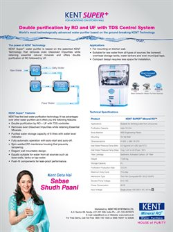 Water Purifier offers in the Kent catalogue in Amritsar