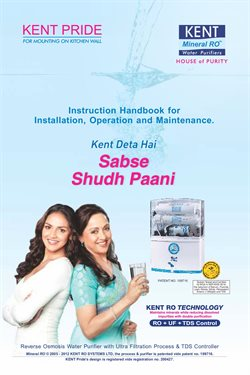 Home & Kitchen offers in the Kent catalogue in Jabalpur