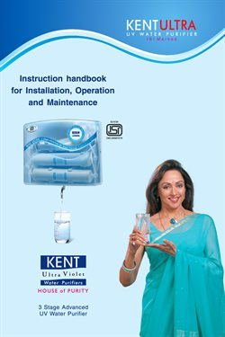 Offers from Kent in the Muzaffarnagar leaflet