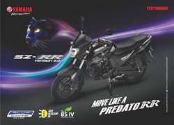 Offers from Yamaha in the Dehradun leaflet