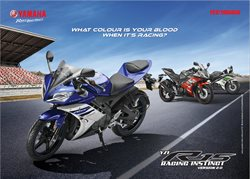 Cars, motorcycles & spares offers in the Yamaha catalogue in Hyderabad ( More than a month )