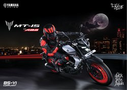 Cars, motorcycles & spares offers in the Yamaha catalogue ( More than a month)
