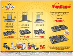 Offers from Sunflame in the Delhi leaflet
