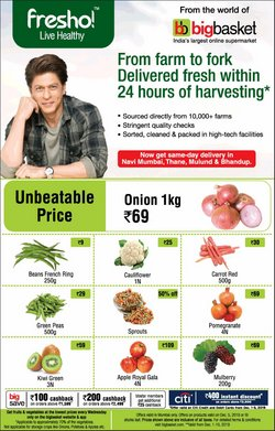 Offers from Big Basket in the Delhi leaflet