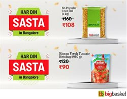 Big Basket catalogue ( 3 days left )