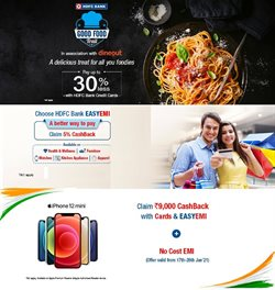 HDFC catalogue ( 3 days left )