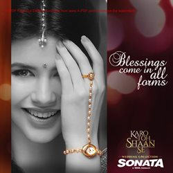 Jewellery offers in the Sonata Watches catalogue in Nanded Waghala