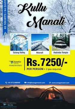 Travel offers in the Ezeego catalogue ( 2 days left)
