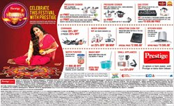 Offers from Prestige Smart Kitchen in the Delhi leaflet